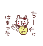 ★ち・-・ち・ゃ・ん★(個別スタンプ:22)