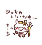 ★ち・-・ち・ゃ・ん★(個別スタンプ:24)