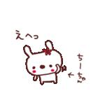 ★ち・-・ち・ゃ・ん★(個別スタンプ:25)