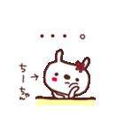 ★ち・-・ち・ゃ・ん★(個別スタンプ:26)
