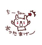 ★ち・-・ち・ゃ・ん★(個別スタンプ:27)