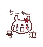 ★ち・-・ち・ゃ・ん★(個別スタンプ:28)