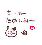 ★ち・-・ち・ゃ・ん★(個別スタンプ:29)