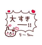 ★ち・-・ち・ゃ・ん★(個別スタンプ:30)
