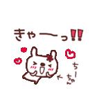 ★ち・-・ち・ゃ・ん★(個別スタンプ:32)