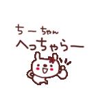 ★ち・-・ち・ゃ・ん★(個別スタンプ:33)