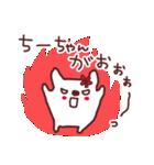 ★ち・-・ち・ゃ・ん★(個別スタンプ:36)