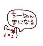 ★ち・-・ち・ゃ・ん★(個別スタンプ:37)