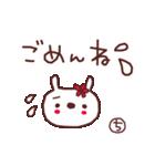 ★ち・-・ち・ゃ・ん★(個別スタンプ:38)