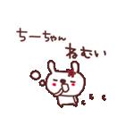 ★ち・-・ち・ゃ・ん★(個別スタンプ:39)