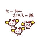 ★ち・-・ち・ゃ・ん★(個別スタンプ:40)