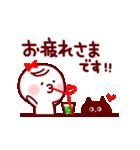 部活&クラブ応援(スポーツ&文化系)(個別スタンプ:1)