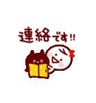 部活&クラブ応援(スポーツ&文化系)(個別スタンプ:2)