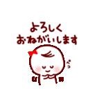 部活&クラブ応援(スポーツ&文化系)(個別スタンプ:3)