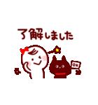 部活&クラブ応援(スポーツ&文化系)(個別スタンプ:4)