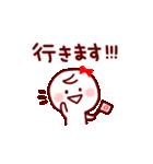 部活&クラブ応援(スポーツ&文化系)(個別スタンプ:5)