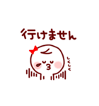 部活&クラブ応援(スポーツ&文化系)(個別スタンプ:6)