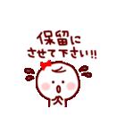 部活&クラブ応援(スポーツ&文化系)(個別スタンプ:7)