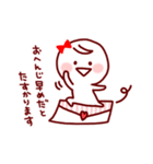 部活&クラブ応援(スポーツ&文化系)(個別スタンプ:8)