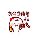 部活&クラブ応援(スポーツ&文化系)(個別スタンプ:9)