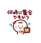 部活&クラブ応援(スポーツ&文化系)(個別スタンプ:10)