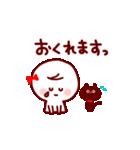 部活&クラブ応援(スポーツ&文化系)(個別スタンプ:11)