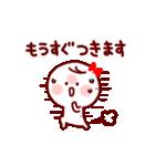 部活&クラブ応援(スポーツ&文化系)(個別スタンプ:12)