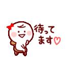 部活&クラブ応援(スポーツ&文化系)(個別スタンプ:13)