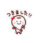 部活&クラブ応援(スポーツ&文化系)(個別スタンプ:14)