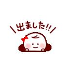 部活&クラブ応援(スポーツ&文化系)(個別スタンプ:15)