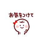 部活&クラブ応援(スポーツ&文化系)(個別スタンプ:16)