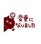 部活&クラブ応援(スポーツ&文化系)(個別スタンプ:19)