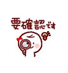 部活&クラブ応援(スポーツ&文化系)(個別スタンプ:20)