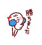 部活&クラブ応援(スポーツ&文化系)(個別スタンプ:22)