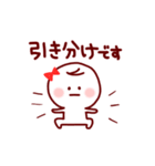 部活&クラブ応援(スポーツ&文化系)(個別スタンプ:23)