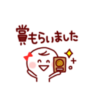 部活&クラブ応援(スポーツ&文化系)(個別スタンプ:25)