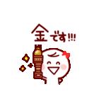 部活&クラブ応援(スポーツ&文化系)(個別スタンプ:26)