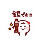 部活&クラブ応援(スポーツ&文化系)(個別スタンプ:27)