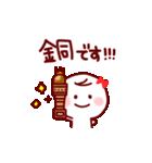 部活&クラブ応援(スポーツ&文化系)(個別スタンプ:28)