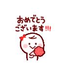 部活&クラブ応援(スポーツ&文化系)(個別スタンプ:29)