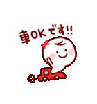 部活&クラブ応援(スポーツ&文化系)(個別スタンプ:31)