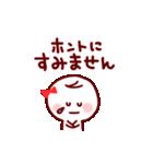 部活&クラブ応援(スポーツ&文化系)(個別スタンプ:32)