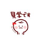部活&クラブ応援(スポーツ&文化系)(個別スタンプ:33)