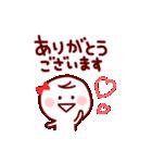 部活&クラブ応援(スポーツ&文化系)(個別スタンプ:34)
