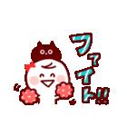 部活&クラブ応援(スポーツ&文化系)(個別スタンプ:35)