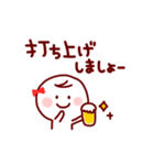 部活&クラブ応援(スポーツ&文化系)(個別スタンプ:36)
