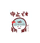 部活&クラブ応援(スポーツ&文化系)(個別スタンプ:37)