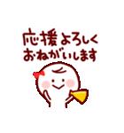 部活&クラブ応援(スポーツ&文化系)(個別スタンプ:38)