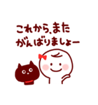 部活&クラブ応援(スポーツ&文化系)(個別スタンプ:39)