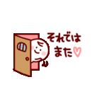 部活&クラブ応援(スポーツ&文化系)(個別スタンプ:40)